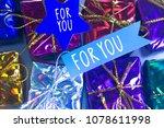christmas party celebration... | Shutterstock . vector #1078611998