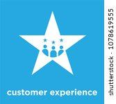 customer experience icon... | Shutterstock .eps vector #1078619555