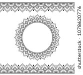 set of seamless borders and... | Shutterstock .eps vector #1078620776