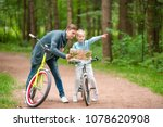 young father and little girl... | Shutterstock . vector #1078620908