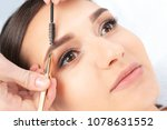 young woman having professional ... | Shutterstock . vector #1078631552