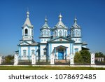 Three Saints Church In Pryluky...