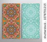 vertical seamless patterns set  ...   Shutterstock .eps vector #1078701215