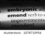 Small photo of emend word in a dictionary. emend concept