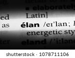 lan word in a dictionary.  lan ... | Shutterstock . vector #1078711106