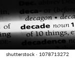 Small photo of decade word in a dictionary. decade concept