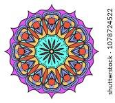 modern floral ornament. vector... | Shutterstock .eps vector #1078724522