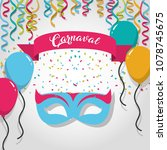 happy carnaval party card | Shutterstock .eps vector #1078745675