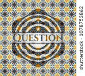 question arabic style emblem.... | Shutterstock .eps vector #1078753862