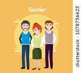 young teachers teamwork | Shutterstock .eps vector #1078756625