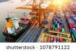 logistics and transportation of ...   Shutterstock . vector #1078791122