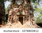 most south sanctuary prasat...   Shutterstock . vector #1078803812