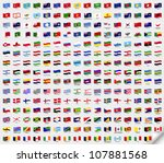 Big set wavy flags. Vector illustration - stock vector