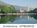 dali three towers in yunnan ...   Shutterstock . vector #1078828928