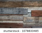 old wooden background patched... | Shutterstock . vector #1078833485