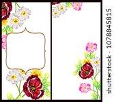 romantic invitation. wedding ... | Shutterstock .eps vector #1078845815