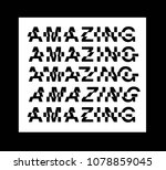 repetition graphic.lettering '... | Shutterstock .eps vector #1078859045