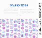 data processing concept with... | Shutterstock .eps vector #1078868312