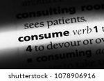 Small photo of consume word in a dictionary. consume concept