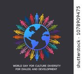 world day for culture diversity ... | Shutterstock .eps vector #1078909475