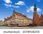 central market square in...   Shutterstock . vector #1078928255