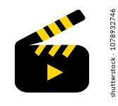 film slate   vector clip play... | Shutterstock .eps vector #1078932746