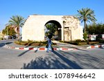 october 19 2015  cleopatra's... | Shutterstock . vector #1078946642