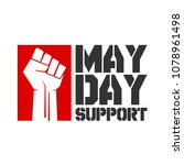 mayday poster event  mayday... | Shutterstock .eps vector #1078961498