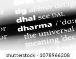 dharma word in a dictionary.... | Shutterstock . vector #1078966208