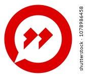 innovative basic quotation... | Shutterstock . vector #1078986458