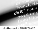Small photo of chit word in a dictionary. chit concept