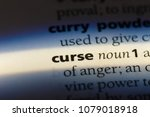 curse word in a dictionary.... | Shutterstock . vector #1079018918