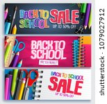 back to school sale and... | Shutterstock .eps vector #1079027912