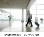 passenger in the shanghai... | Shutterstock . vector #107903705