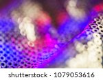 colorful sequined texture | Shutterstock . vector #1079053616