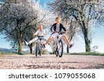 father and son have a fun when... | Shutterstock . vector #1079055068