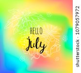 Hello July Poster With Palm ...
