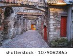 view of st. catherine's passage ... | Shutterstock . vector #1079062865