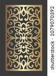 laser cut panel vector design.... | Shutterstock .eps vector #1079070392