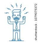 angry businessman illustration | Shutterstock .eps vector #1079075372