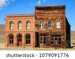 old buildings in an abandoned... | Shutterstock . vector #1079091776