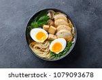 asian noodle soup  ramen with... | Shutterstock . vector #1079093678