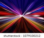 High Speed Movement Concept...