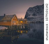 Small photo of Fishers hut Lofoten Norway