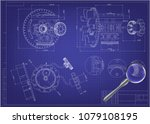 drawing and 3d model gear... | Shutterstock .eps vector #1079108195