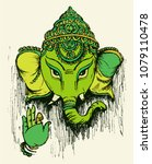 Lord Ganesha In Color