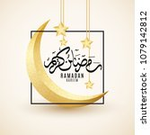 greeting card on ramadan kareem.... | Shutterstock .eps vector #1079142812