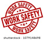 work safety round red grunge... | Shutterstock .eps vector #1079148698