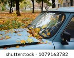 yellow leaves on the old retro... | Shutterstock . vector #1079163782