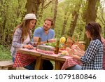 group of friends enjoying... | Shutterstock . vector #1079180846